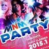 mnmparty2015 1 230215 EMmag